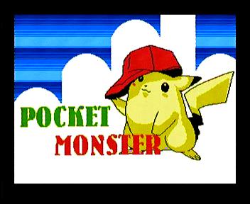 Pocket Monster – nelicencovaná hra na famicom