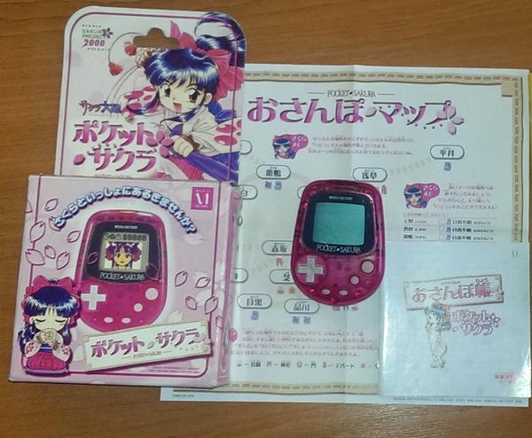 Pocket Sakura komplet