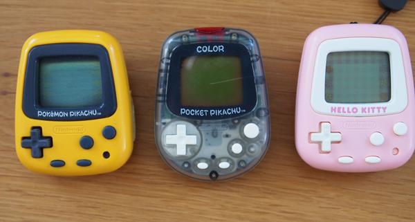 Nintendo Pockets
