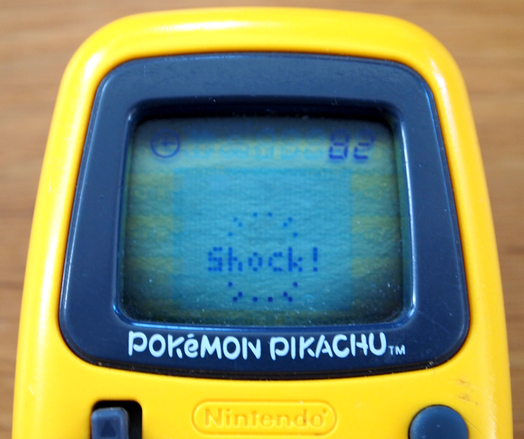 pocketPikachu_first2