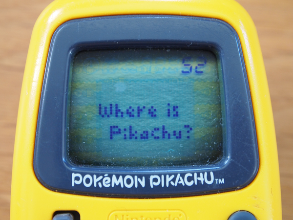 pocketPikachu_first3